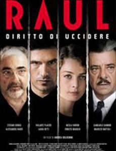 Рауль: Право на убийство