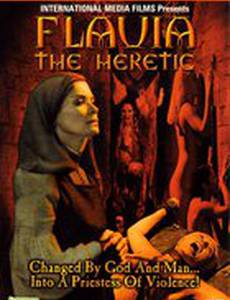 Флавия, мусульманская монахиня