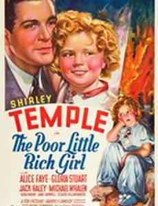 Бедная, маленькая богатая девочка