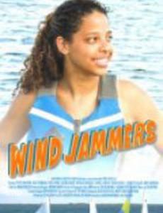 Wind Jammers (видео)