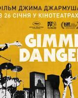 """Постер из фильма """"Дай мне опасность"""" - 4"""