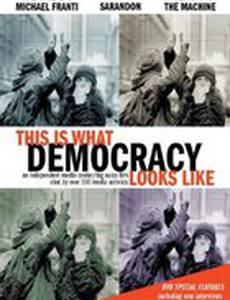 Лицо демократии