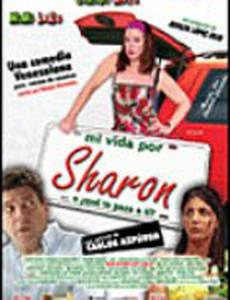 Моя жизнь ради Шэрон или что с тобой случилось?