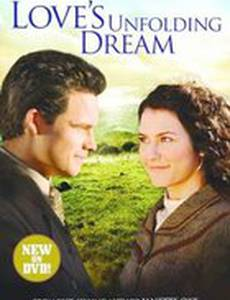 Мечта любви