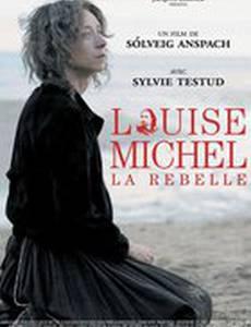 Луиза Мишель, мятежница