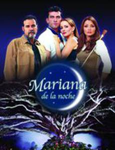 Ночная Мариана