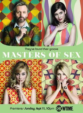Мастер секса кино
