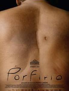 Порфирио