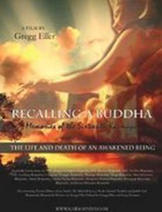 Recalling a Buddha: Memories of HH Karmapa XVI (видео)