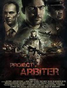 Проект Арбитр