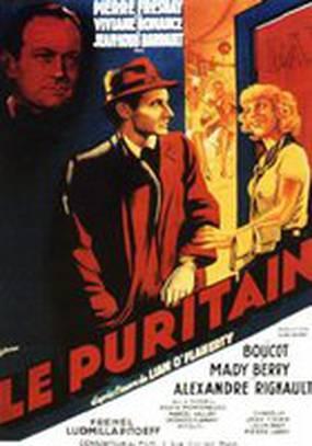 Пуританин