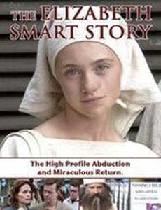 Похищение Элизабет Смарт