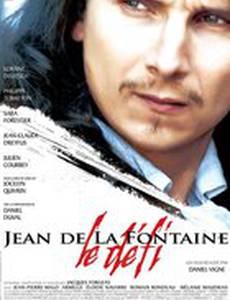 Жан де Лафонтен – вызов судьбе