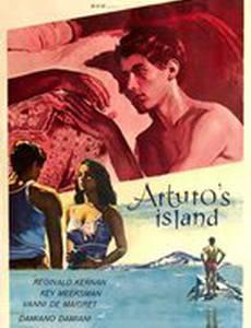 Остров Артуро