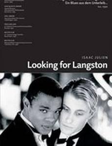 В поисках Лэнгстона