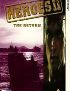 Герои 2: Возвращение