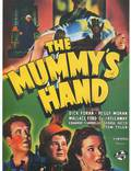 "Постер из фильма ""Рука мумии"" - 1"