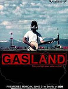 Газовая страна
