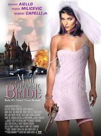 Постер Невеста по почте