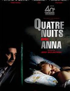 Четыре ночи с Анной