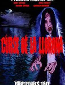 Река: Легенда Ла Лорона (видео)