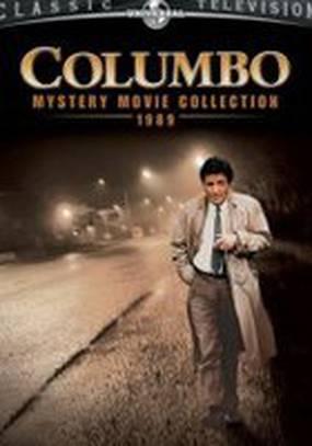 Коломбо: Убийство по нотам