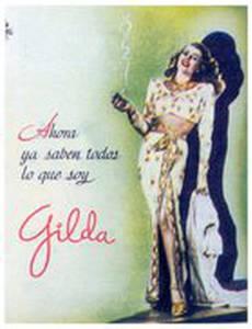 Гильда