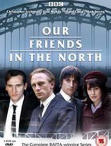 Наши друзья на севере (мини-сериал)