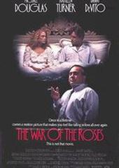 Война супругов Роуз