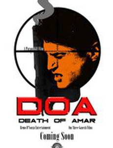 DOA: Death of Amar