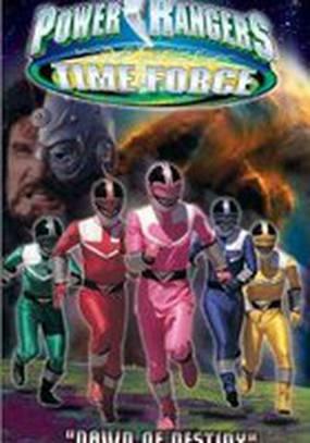 Power Rangers Time Force: Dawn of Destiny (видео)