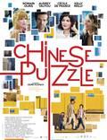 """Постер из фильма """"Китайская головоломка"""" - 1"""