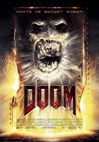 Постер Doom