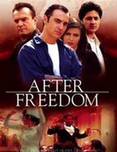 После свободы