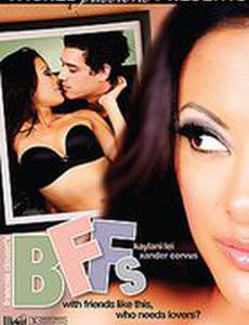BFF's (видео)