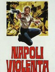 Насилие в Неаполе