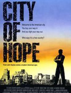 Город надежды