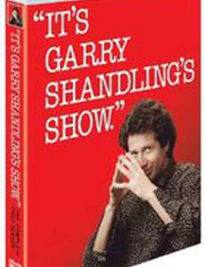 Это шоу Гарри Шэндлинга