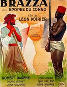 Бразза, или эпос о Конго