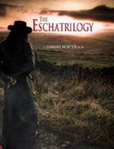 Эсхатрилогия: Книга мёртвых