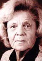 Зинаида Шарко