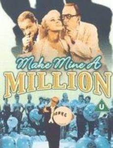 Make Mine a Million