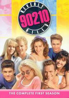 Беверли-Хиллз 90210