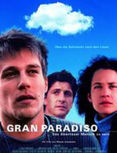 Гран Парадизо