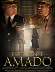 Лейтенант Амадо