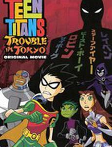 Юные Титаны: Происшествие в Токио (видео)