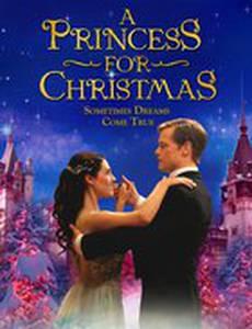 Принцесса на Рождество