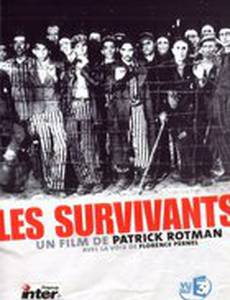 Выжившие