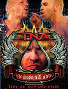 TNA Против всех сложностей