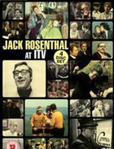 ITV: Театр
